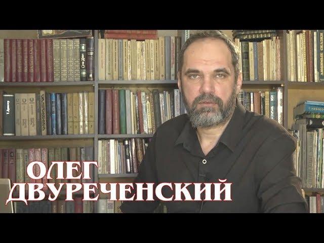 Типы и эволюция ружейных замков Олег Двуреченский