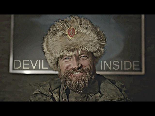 Fortitude Dan Anderssen Devil Inside