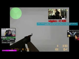 ceh9 играет в Counter-Strike 1.6/ностальгирует,рассказывает про свой первый турнир