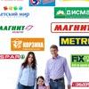 Акции и скидки в Архангельске