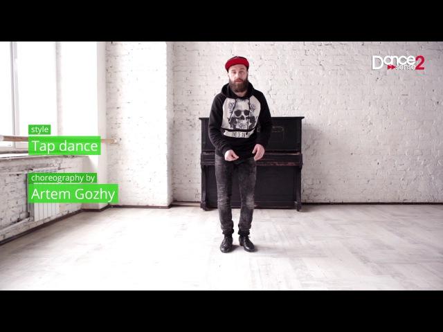 Dance2sense Teaser Artem Gozhy