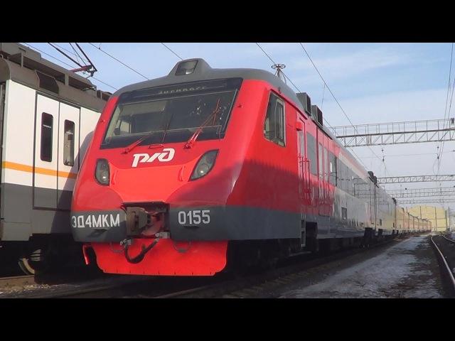 Возвращение электропоезда ЭД4МКМ-0155 в родное депо Железнодорожная!