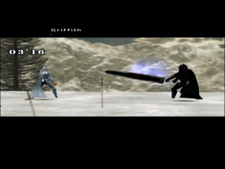 Berserk Millennium Falcon [HD] - Guts VS Griffith