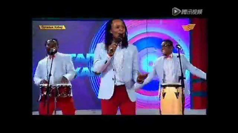 Камерунцы поют на казахском языке. Попурри из трёх песен.