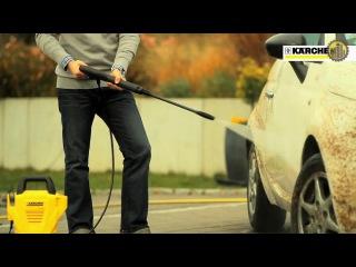 Karcher K 2 Basic Мойка высокого давления