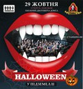 Tonika Funkmasters, 39 лет, Львов, Украина