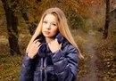 Фотоальбом Эвелины Корольчук