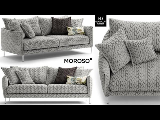 №17 Моделирование дивана Gentry 105 two seater sofa в 3d max и marvelous designer