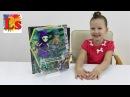 Монстер Хай куклы распаковка игрушек кукол Monster High dolls unpacking toys