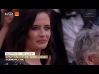 """Ева, Эммануэль Сенье и Роман Полански на премьере """"Основано на реальных событиях"""" в Каннах."""