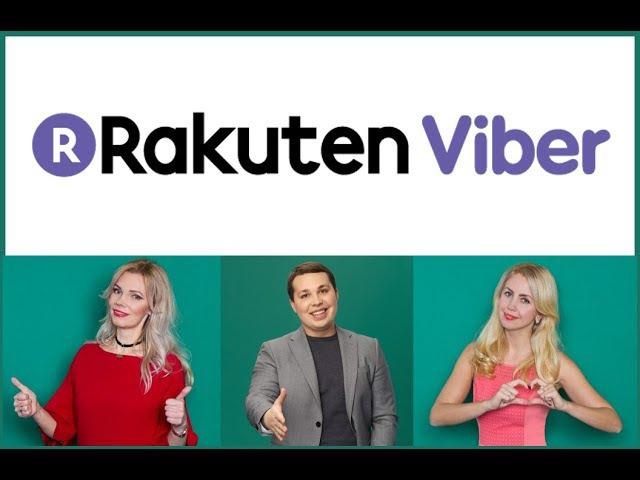 Відеоінструкція Чат бот у Viber від Avon