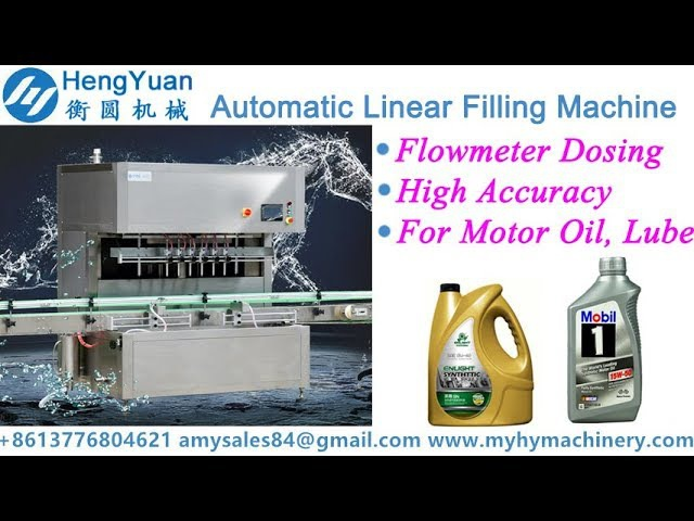 1Liter 4Liter 5Liter motor oil filling machine high accuracy flowmeter dosing