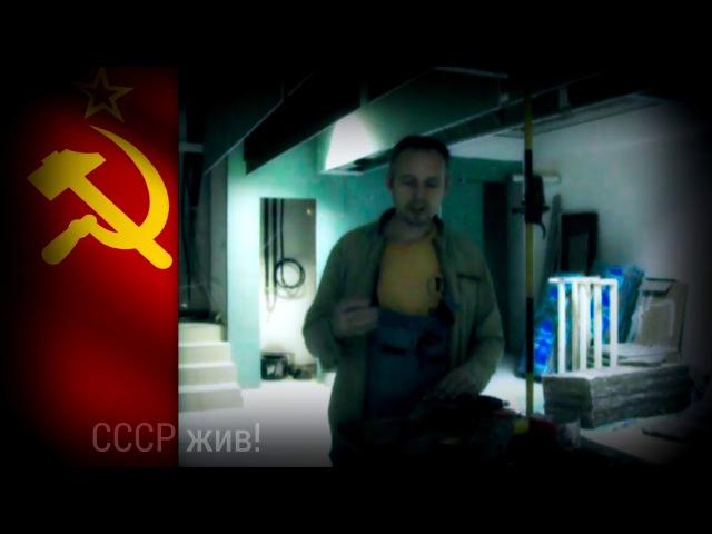 Андрей Топорков о коде 810 Подробности банковской разводки YouTube