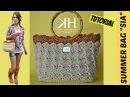 TUTORIAL BORSA ESTIVA UNCINETTO Sia - PUNTO PRADA | CROCHET SUMMER BAG ● Katy Handmade