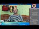 Дмитрий Мусихин. Что говорить полиции на копе.