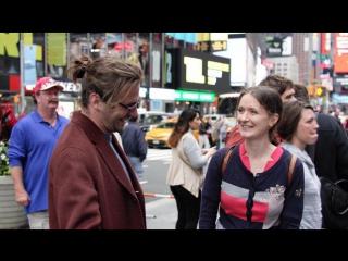 Случайная встреча в Нью-Йорке | Смотри лучшие видео-ролики для развития | Александр Король