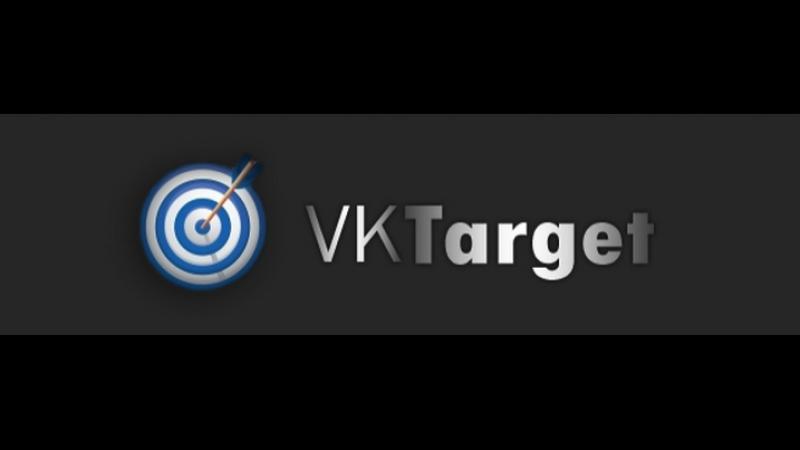 Больше заданий Vktarget - заработок в соц сетях без вложений