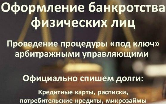 банкротство юридических лиц пермь