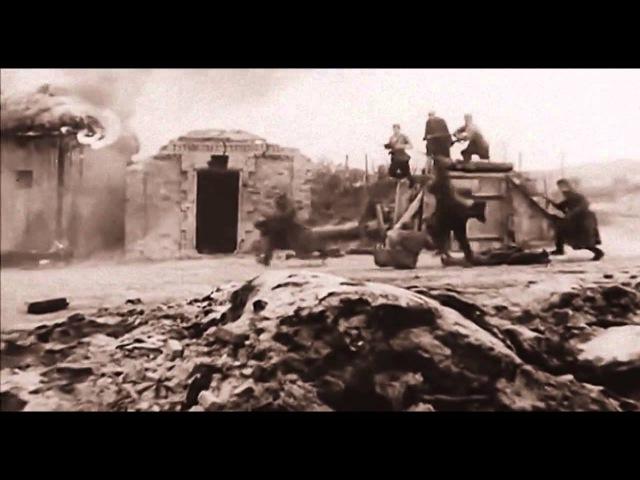 Смерть в бою на фронте Реальные кадры Великой Отечественной Войны