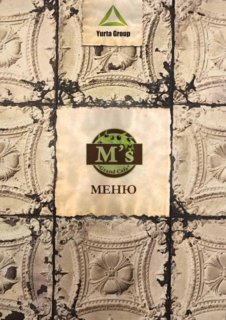 Меню M's Grand Cafe