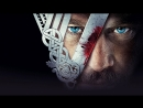 Villeman (Сериал Vikings)