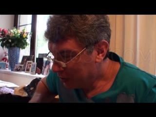 "Борис Немцов рассказывает о причине гибели 130 заложников мюзикла ""Норд-Ост"" и неадекватности Путина"
