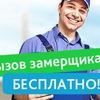 """""""ВЕРСУС"""" натяжные потолки"""