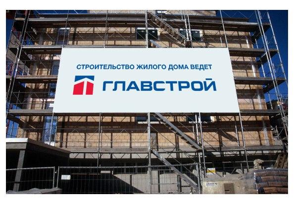 главстрой центр учета фото моторные лодки россии