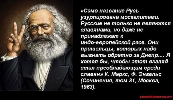 русофобы