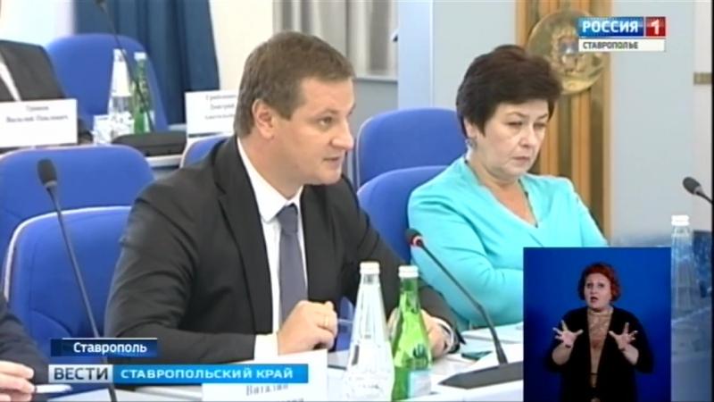 Малому и среднему бизнесу Ставрополья не хватает специалистов
