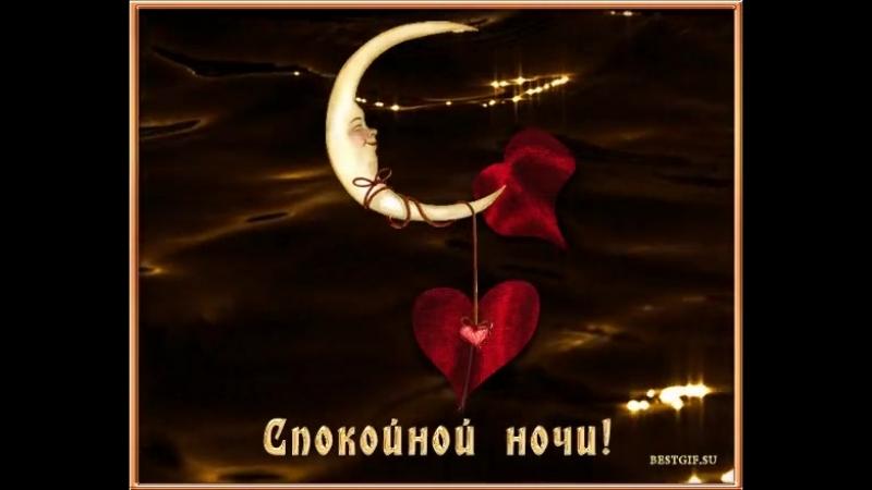 Все тебя, открытки на татарском языке спокойной ночи