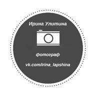 Логотип Фотограф г.Самара,Кошелев, Петра-Дубрава