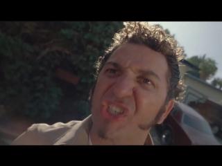 Ублюдок, мать твою, а ну иди сюда!  Кровь и бетон (1991)