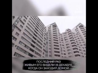 44-летний разработчик ПО из Москвы погиб, играя дома в VR-очках Oculus Rift