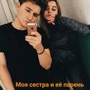 Личный фотоальбом Матвея Ошарина