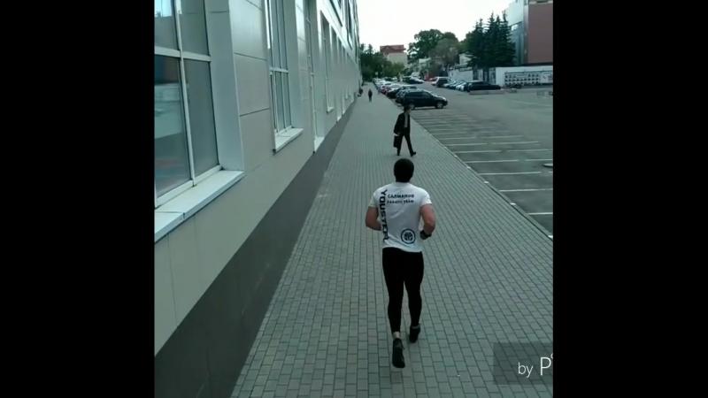 Кольца и бег