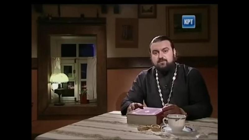 * Брачный контракт О не правильной любви Прт Андрей Ткачев