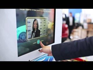 Фотокабина ФотоСтар на презентации нового Ford Mondeo