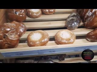 Грязные булочки в Линии