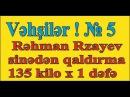 Vəhşilər ! № 5. Rəhman Rzayev 135 kilonu sinədən bir dəfə qaldırır (03/04/2017)