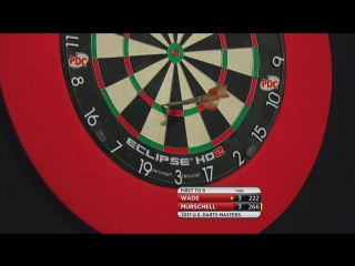 James Wade vs Dawson Murschell (PDC US Darts Masters 2017 / Round 1)