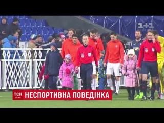 Киев, 25 ноября, 2017 .(видео ТСН) Шахтер запретил детям  АТОшников  надевать футболки Мой папа-герой