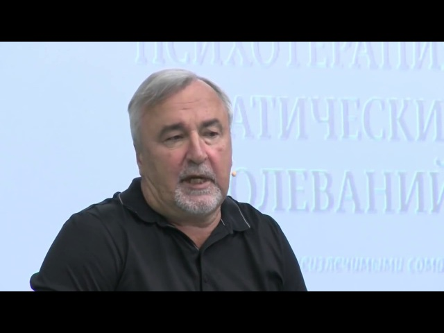 Все болезни от Нервов Психосоматика С В Ковалев Исцеление - Viber 380632333987