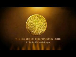 Секрет Фестского Кода (Фестский диск подделка) / Документальный, археология