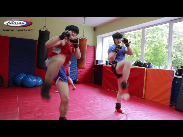 Тренировка в кикбоксинге с утяжелителями Банзай