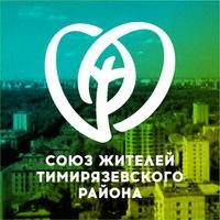 Больничный лист для работы г Москва Тимирязевский