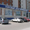 Торговый Дом ПАРИКМАХЕР