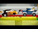 Мультики Про машинки Лего мультфильмы!Видео Анимашка Познавашка Новые серии 201