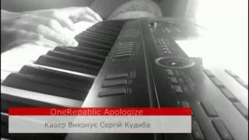 One Repablic Apologize Piano Covers