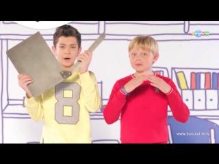 Телешоу 180  это развлекательный видеоблог для детей который вы сможете увидеть с понедельника по четверг в 16:20 на @karuseltv